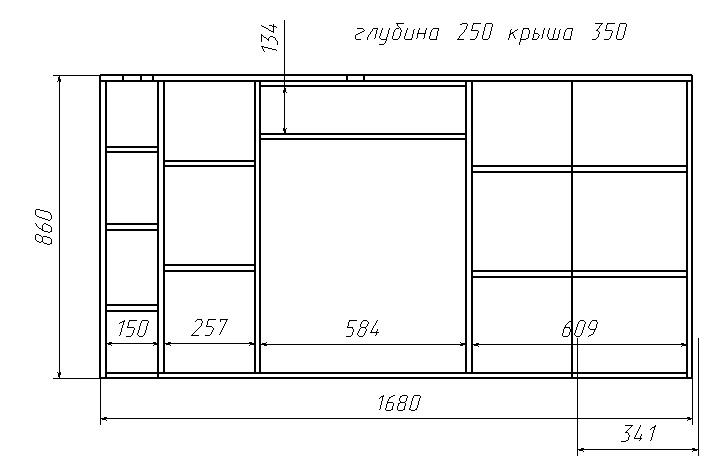 чертежи и схемы размеры
