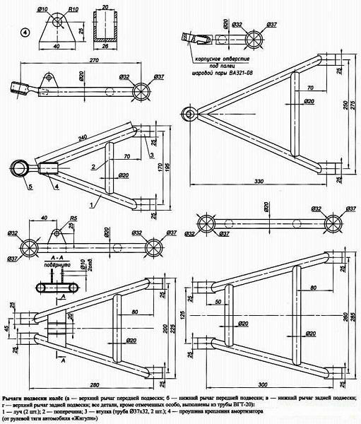 Самодельный квадроцикл чертежи