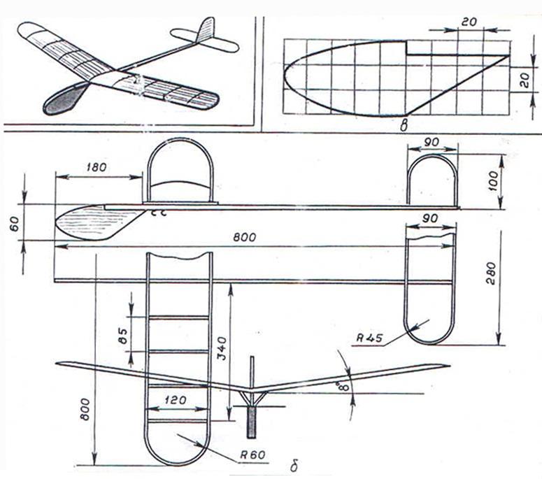 Модель самолёта своими руками чертежи