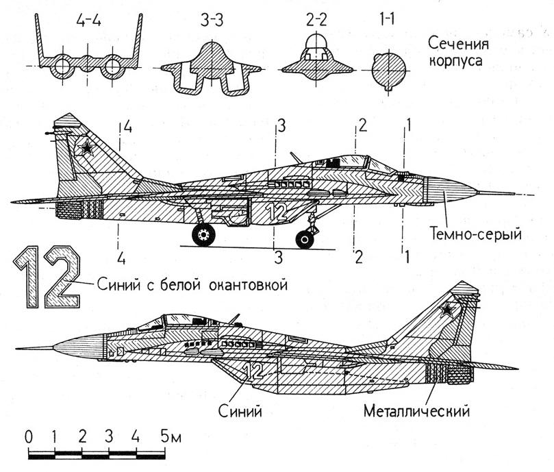 Схемы и чертежи модели самолет