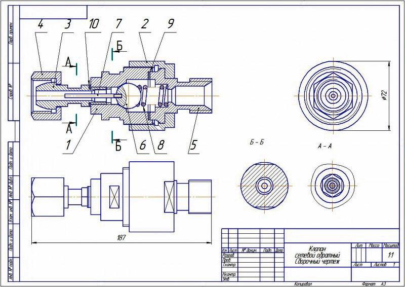 Клапан обратный поворотный без вставных и наплавленных колец, короткий