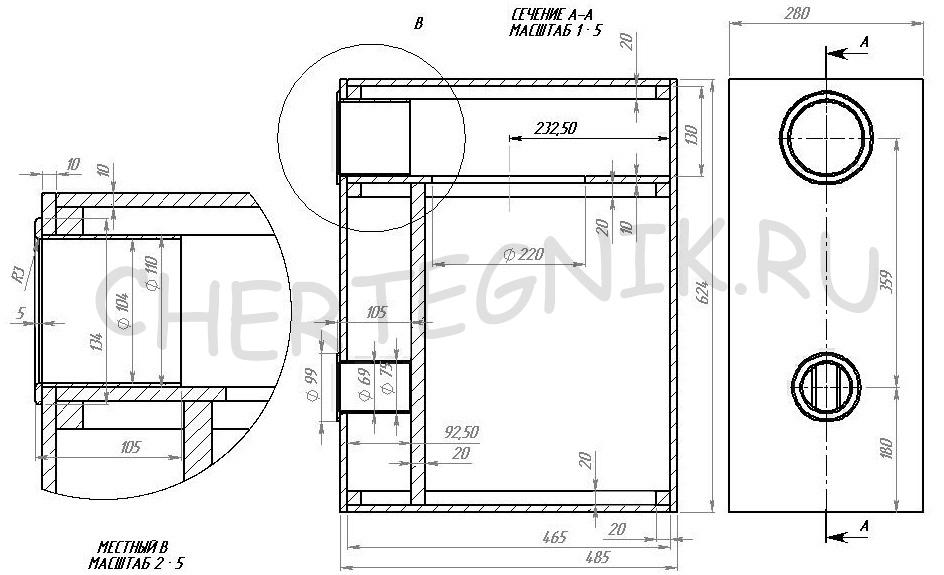 Конструкция, коробка корпуса и