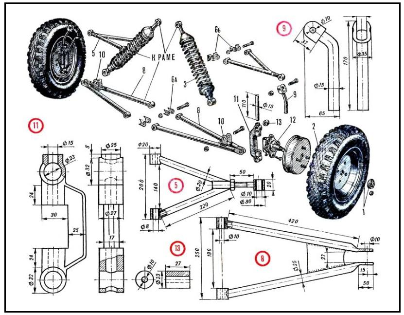 Как самому сделать квадроцикл схемы