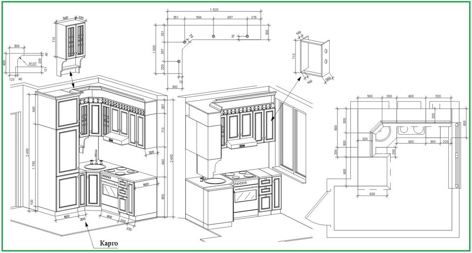 Проекты кухонь чертежи