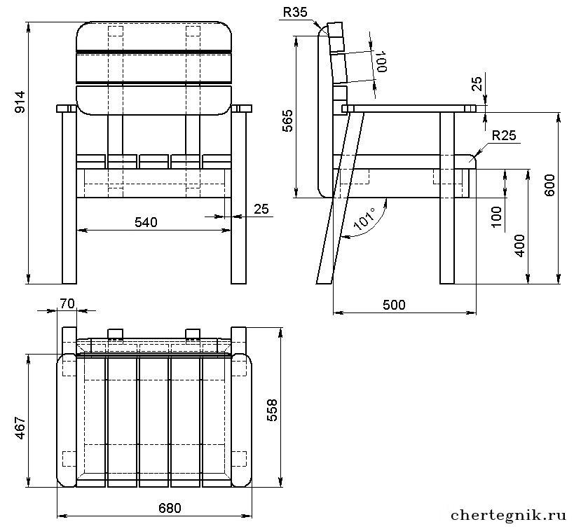 Как сделать стул кресло из дерева своими руками чертежи 14