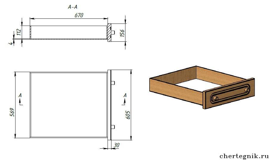 Как сделать выдвижной ящик для кровати своими руками 125